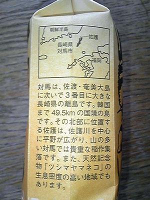 2012-11-08_6072.jpg