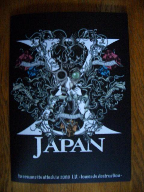 2008.3.31 058.JPG