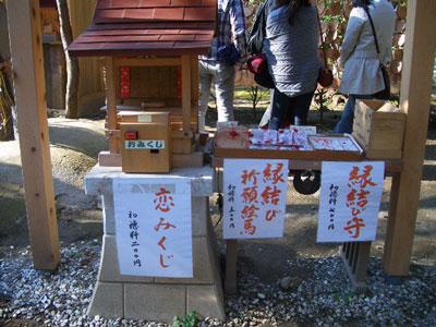 2011-11-29_9482.jpg